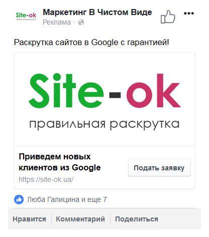 Продвижение сайта первую страницу популярных поисковых систем нужным запросам недорогое плагины для xrumer