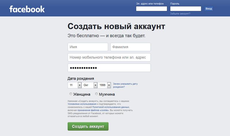 Своего сайта отсутствует реклама оставить комментарий реклама и продвижение товаров росситер скачать