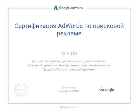 Раскрутка сайта, Киев — SEO продвижение сайтов в ТОП 1-10 942dad4c427