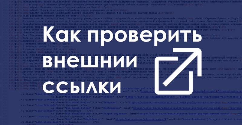 Раскрутка сайта копирайтинг создателям сайтов академгородок продвижение сайтов