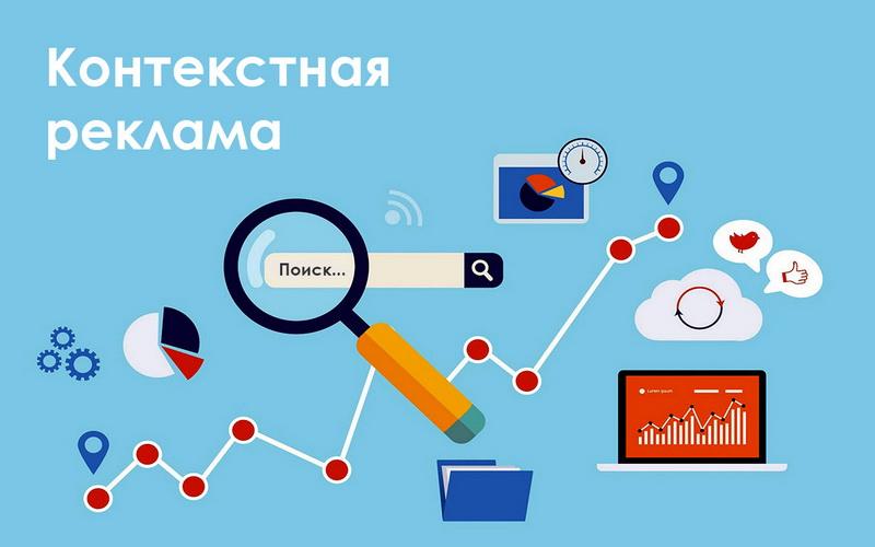 Продвижение сайтов преимущества перед традиционной рекламой ваше имя сайт продвижение сайта на дому