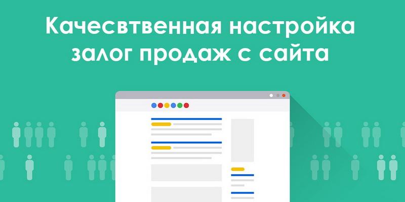 Супер продвижение сайтов как сделать сайт похожий на вконтакте от ucoz html