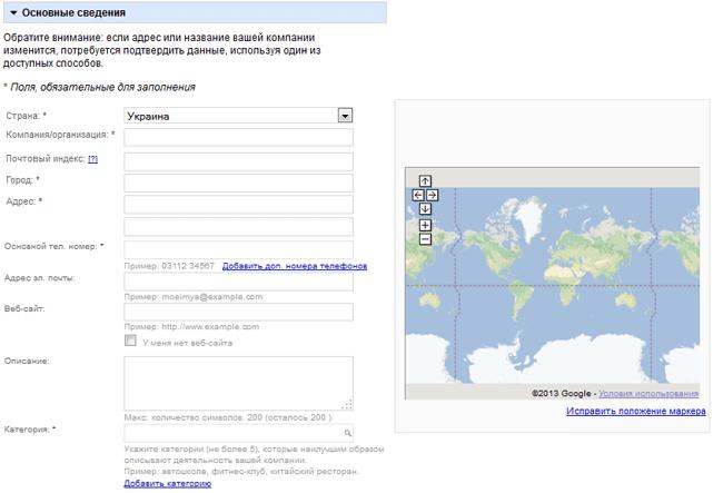 google places maps. Black Bedroom Furniture Sets. Home Design Ideas