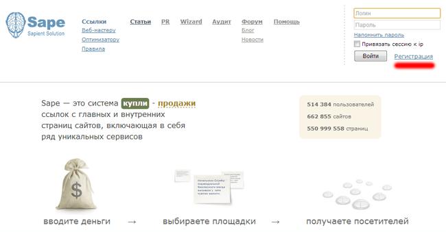 yandex.ru как на картинке выше