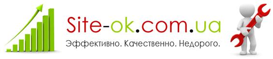 (c) Site-ok.ua