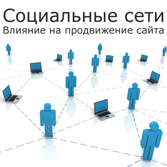 Договор продвижение компании продвижение сайтов фирмы rder