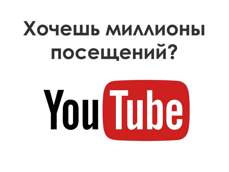 Экономная раскрутка в яндекс, создание сайтов размещение статей в Сосенский