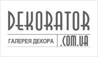 Галерея декора Декоратор
